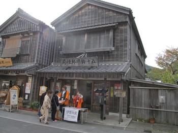 おかげ横丁 (2).JPG