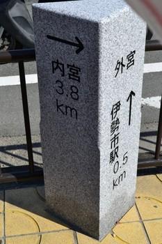伊勢神宮 外宮 (85) (Small).JPG