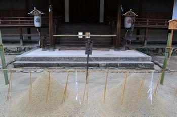 宇治上神社 (4) (Small).JPG