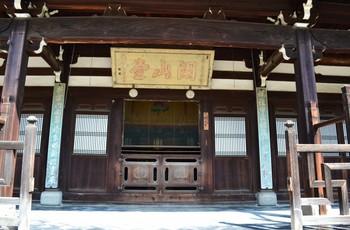 黄檗山万福寺 (13).JPG