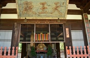黄檗山万福寺 (17).JPG