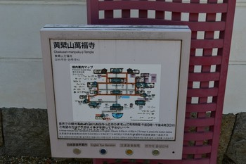黄檗山万福寺 (2).JPG