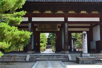 黄檗山万福寺 (8).JPG