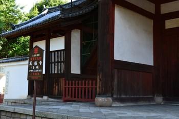 黄檗山万福寺 (9).JPG